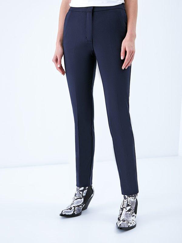Зауженные брюки цвет: темно-синий