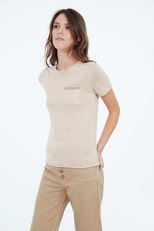 Джемпер с карманом  цвет: бежевый меланж