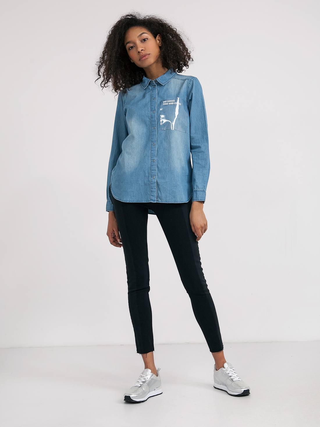 Двухцветные джинсы