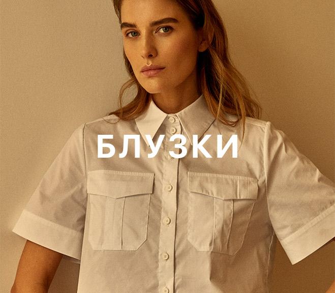 98f7385744a Женская одежда — купить в интернет-магазине LIME с доставкой по ...